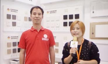 COTV全球直播: 惠州全力开关电器商城有限公司