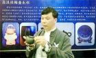中网市场ChinaOMP.com_中网头条发布:遂昌古韵陶瓷社专业从事开发、研究、创作黑陶、炭陶、红陶(木纹陶)等陶器黑陶、土陶作品