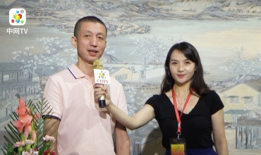 COTV全球直播: 绍兴市美乐无缝墙布有限公司