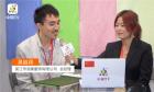 中网市场ChinaOMP.com_中网市场发布: 吴江市润美服饰有限公司