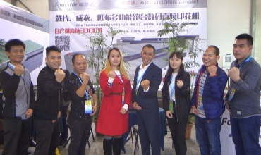 COTV全球直播: 广州惠立彩电子科技有限公司