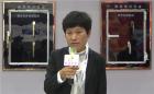中網市場ChinaOMP.com_中網市場發布: 施萊格爾門窗五金(中國)有限公司