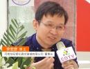 中网市场发布: 河南龙旺钢化真空玻璃