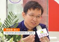 COTV全球直播: 河南龙旺钢化真空玻璃