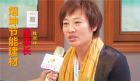 中國網上市場ChinaOMP.com_中國網上市場發布: 山東熠坤節能建材科技有限公司中高端門窗系統產品