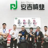 COTV全球直播: 安吉诗远智能家居科技有限公司