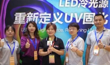 COTV全球直播: 深圳市长耀光电科技有限公司