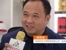 中网市场发布: 东阳市亨大师照明有限公司
