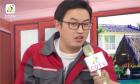 中網市場ChinaOMP.com_中網市場COTV發布: 香港奧瑞新發集團有限公司合肥運營中心門窗系統
