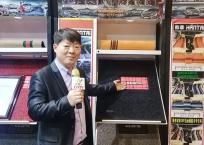 COTV全球直播: 常州市韩泰车辆饰件有限公司