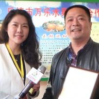 COTV全球直播: 浙江省乐清市万乐水果专业合作社