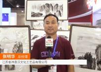 中网市场发布: 江苏沛县汉文化工艺品