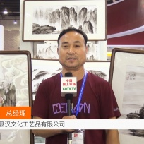 COTV全球直播: 江苏沛县汉文化工艺品