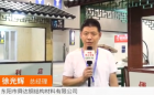中網市場ChinaOMP.com_中網市場發布: 東陽舜達鋼結構