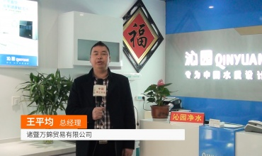 中网市场发布: 诸暨万錦贸易有限公司