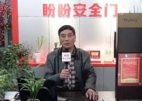 COTV全球直播: 诸暨港龙盼盼安全门总经销