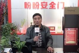 中网市场发布: 诸暨港龙盼盼安全门总经销
