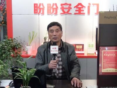 中国网上市场报道: 诸暨港龙盼盼安全门总经销
