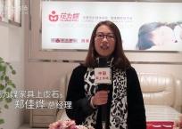 COTV全球直播: 花为媒家具上虞石狮专卖店