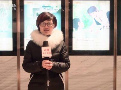 中国网上市场报道: 欧派橱柜上虞石狮商城专卖店