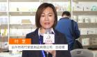 中網市場ChinaOMP.com_中網市場發布: 臺州市雨竹家庭用品有限公司專業研發生產家庭生活用品
