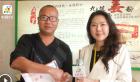 中網市場ChinaOMP.com_中網市場發布: 浙江天草藥材專業合作社專業種植生姜及加工姜茶、姜粉、姜膏等農產品