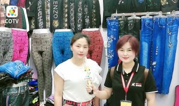 中网市场发布: 金华市雅卉针织有限公司