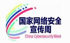 中网市场ChinaOMP.com_水大科技-中网市场响应党和国家号召,积极推广网络安全宣传周活动