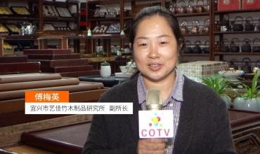 中国网上市场发布: 宜兴沈氏艺佳茶具
