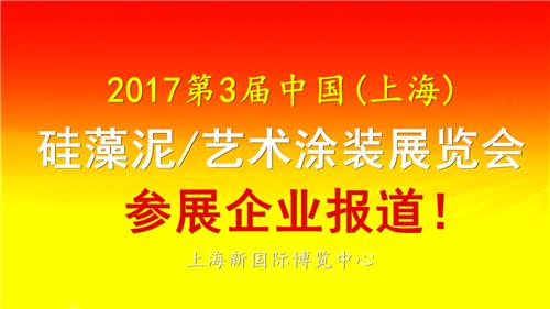 QQ图片20170822090513.png