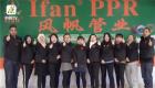 中网市场ChinaOMP.com_中网市场发布: 浙江亿帆管业有限公司生产各种管件产品