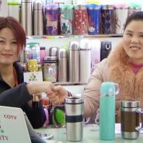 COTV全球直播: 浙江永康方岩宏远五金工具厂
