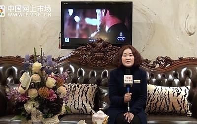 中国网上市场报道: 绍兴第六空间越好家居