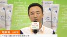 中网市场ChinaOMP.com_中网市场发布: 广州全口康口腔护理品有限公司