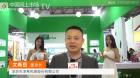 中网市场ChinaOMP.com_中国网上市场发布: 深圳市泽希包装