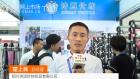 中网市场ChinaOMP.com_中网市场发布: 绍兴诗迈针纺织品