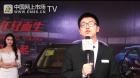 中网市场ChinaOMP.com_中网市场发布: 绍兴众腾汽车