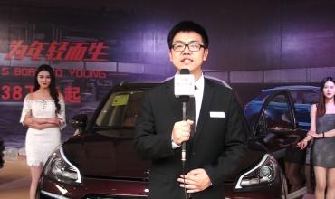 中网市场发布: 绍兴众腾汽车