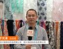 中网市场发布: 绍兴海容纺织品有限公司