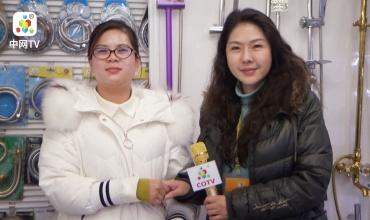中国网上市场发布: 义乌科达洁具