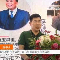 COTV全球直播: 中囯鑫灵珠宝