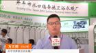 中網市場ChinaOMP.com_中網市場發布: 廣東開平市奔馳衛浴
