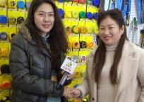 COTV全球直播: 河南虞城中瑞工量具有限公司