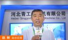 中网市场ChinaOMP.com_中网市场发布: 河北青工缝纫机有限公司
