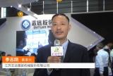 中网市场发布: 江苏志远股份有限公司