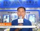 中网市场发布: 河北志强缝制设备