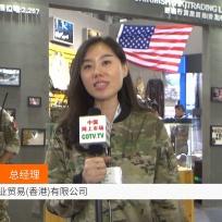 COTV全球直播: 野战行实业贸易