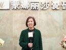 中国网上市场报道: 嵊州信源蒙娜丽莎瓷砖旗舰店