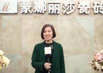 COTV全球直播: 嵊州信源蒙娜丽莎瓷砖旗舰店