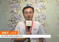 中网市场发布: 绍兴柯桥立桐布业